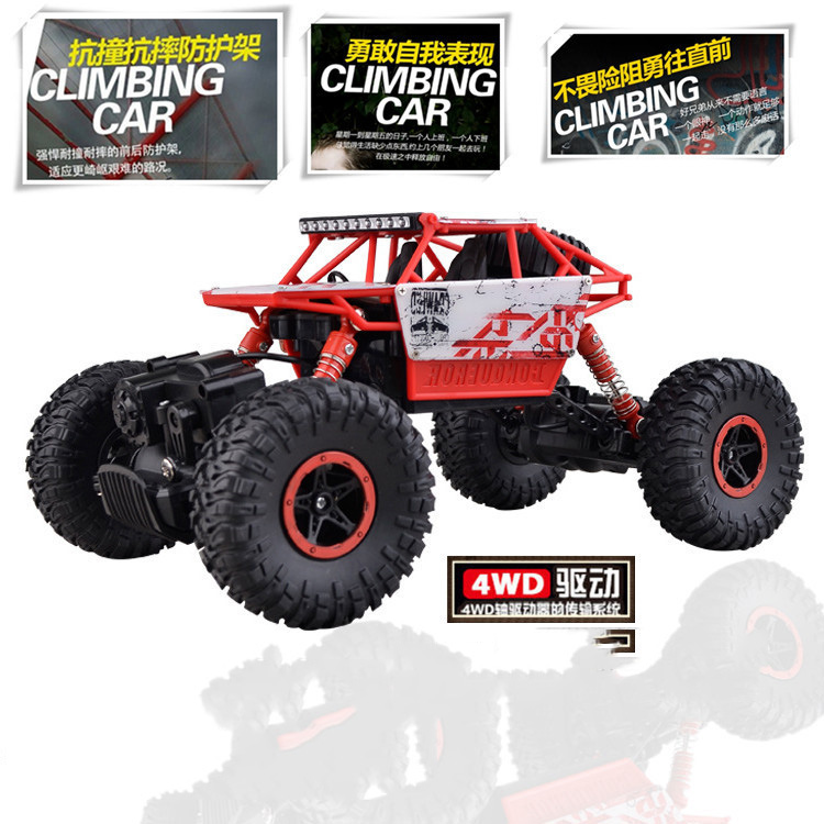 1/18 Scale 2.4Ghz Electric RC Car 4wd Remote Control Toy