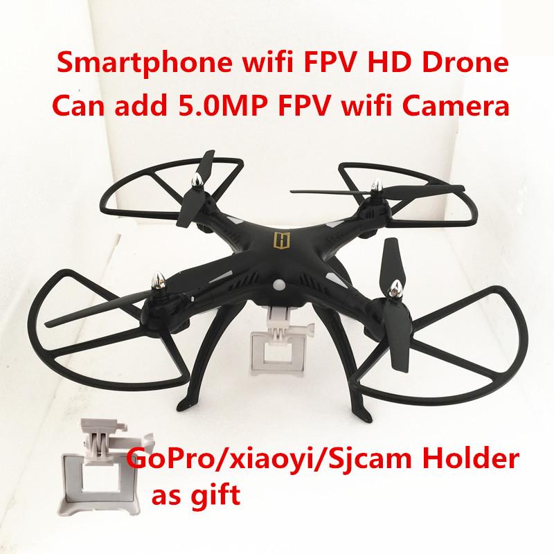 Big Quadcopter Rc Drone Professional Drones H899 VS X8c X8w X8g